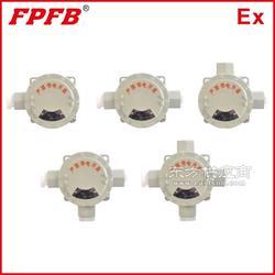 FAH防水防尘防腐接线盒 防护等级IP65三防接线盒图片