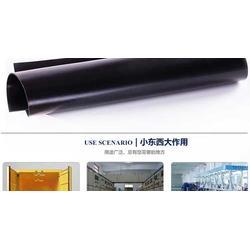 黑色10mm绝缘胶皮-10mm绝缘胶皮-冀电JD图片