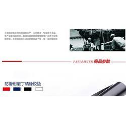 内江绝缘胶板,冀电品牌JD,圆点绝缘胶板图片