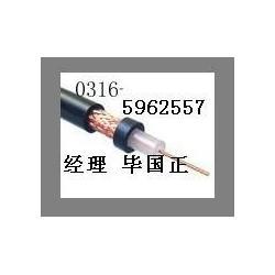 矿用同轴电缆MSYV75-5矿用同轴电缆煤安证书图片
