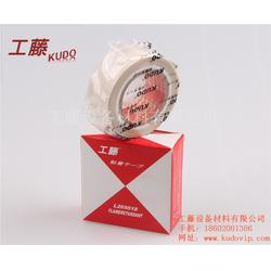 锂电池专用电池高温胶带,工藤胶带(在线咨询),电池高温胶带图片