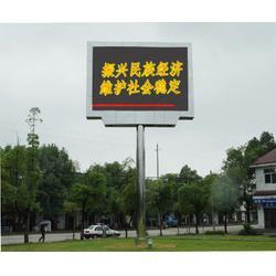 晨彩电子(图),led全彩广告屏,全彩广告屏图片