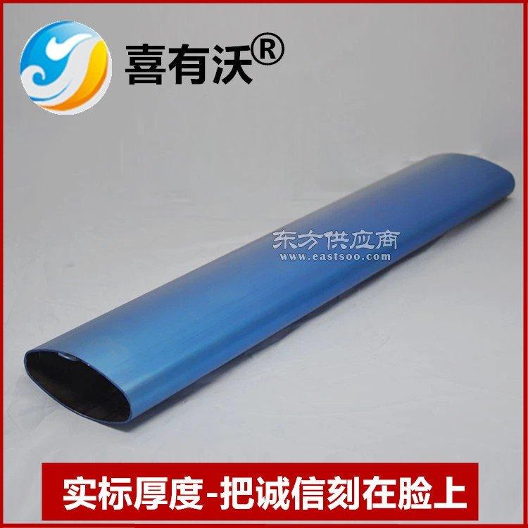 不锈钢椭圆管厂家喜有沃304不锈钢管图片