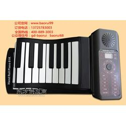 博锐钢琴趣味版电子钢琴礼品厂家供应图片