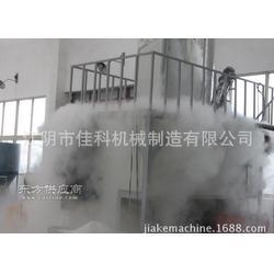 藥材低溫粉碎機 壁虎冷凍式粉碎機 干壁虎低溫液氮磨粉機圖片
