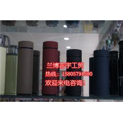 保温杯厂家,永康保温杯,兰博吉宇工贸 (查看)图片