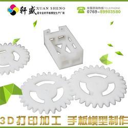 东莞手板模型,手板模型,东莞轩盛手板厂图片