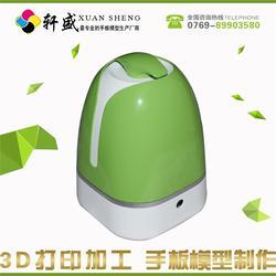 东莞轩盛手板厂(图),深圳CNC手板,CNC手板图片