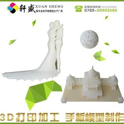 手板厂,轩盛手板模型,东莞凤岗手板厂图片