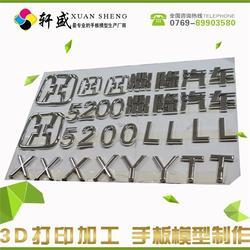 塘厦精雕手板厂,东莞轩盛手板模型(在线咨询),手板厂图片