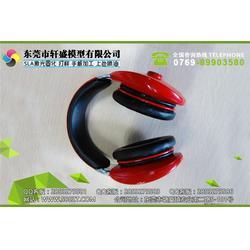 东莞轩盛模型厂(图)|塘厦手板打样|手板打样图片