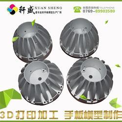 深圳3D打印手板_3D打印_东莞轩盛手板厂(查看)图片