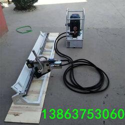 液压动力皮带钉扣机 KJ2000Y型电动液压钉扣机图片