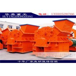 华英矿山、第三代制砂机设备、隰县制砂机图片