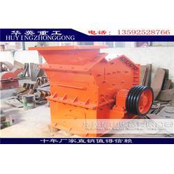 华英矿山|清原满族新型制砂机|新型制砂机设备图片