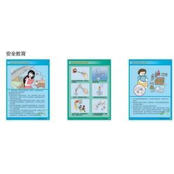 小學語文特色教學掛圖-雨林教育(在線咨詢)特色教學掛圖圖片