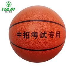 室外水泥地耐磨牛皮比赛用篮球-比赛用篮球-雨林教育(查看)图片