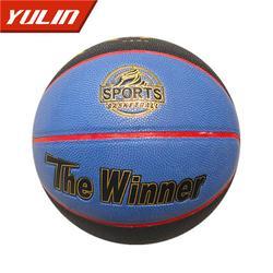 蓝球7号球软皮牛皮质感手感篮球-手感篮球-雨林教育图片