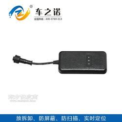 小型GPS定位硬件 之諾防水電動車GPS定位硬件圖片