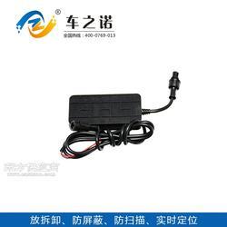 防水电动车GPS定位设备 之诺耐用GPS定位设备图片