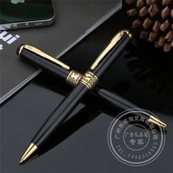 圆珠笔订做logo,株洲圆珠笔订做,笔海文具图片
