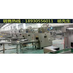 气调包�装机咨询MAP-1Z550猪手气调包装气调包装机198000元图片