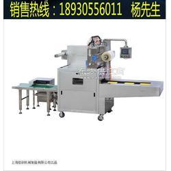 气调◆包装机MAP-1Z550猪手气调包�装气调包装机神色198000元图片