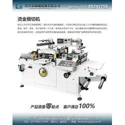 高速分切机厂_台湾分切机厂_源城机械图片