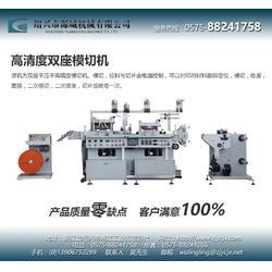 丝网印刷机厂,源城机械,浙江丝网印刷机厂图片