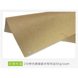 佛山箱板纸,伽立进口箱板纸经销商,牛皮箱板纸图片