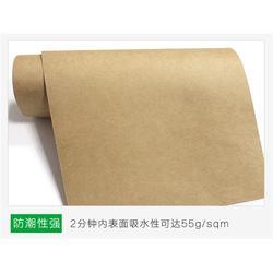 进口牛卡纸_进口牛卡纸_伽立食品级包装牛皮纸(多图)图片