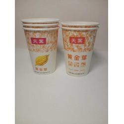 郑州公司纸杯设计、纸杯设计、【丁氏纸杯】图片