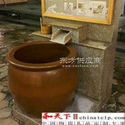 供应极乐汤陶瓷浴缸 温泉洗浴泡在缸厂家 极乐汤澡缸陶瓷大缸图片