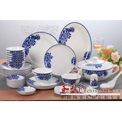 供应员工福利餐具 商务馈赠礼品陶瓷餐具图片