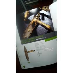 五金锁具产品画册设计印刷图片