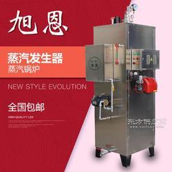 旭恩24kw柴油蒸汽發生器電加熱電鍋爐圖片
