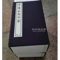 家谱印刷,家谱印刷公司,王氏家谱印刷印刷设计图片