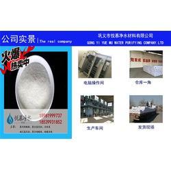 聚丙烯酰胺生产厂家-悦慕净水剂-聚丙烯酰胺图片