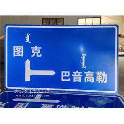 指路标志牌生产厂家,标志牌定制加工,路牌制作图片