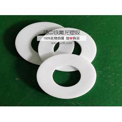 聚四氟乙烯密封圈,供应聚四氟乙烯密封圈,铁氟龙塑胶图片