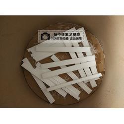 聚四氟刮板|聚四氟刮板扬中厂家|铁氟龙塑胶(优质商家)图片