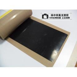 广东特富龙布厂家-特富龙布厂家-铁氟龙塑胶(查看)图片