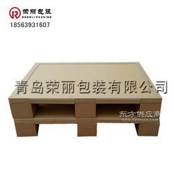 生产销售航空纸托盘 纸托盘厂家专业供应图片