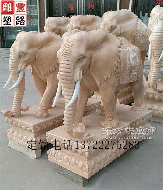石雕2米大象 户外大象 晚霞红石材大象图片