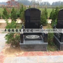 石雕墓碑土葬各种材质碑文定做图片
