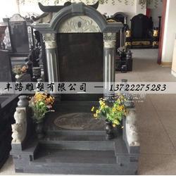 黑白点墓碑、曲阳石雕图片