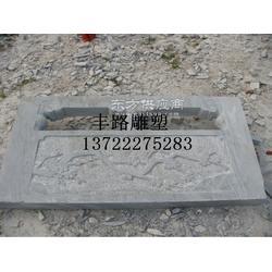 汉白玉祥云浮雕栏板、草白玉石栏杆图片