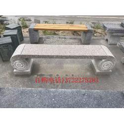 石头条凳 长石凳 石雕卡通长条坐凳 园林休闲凳子图片