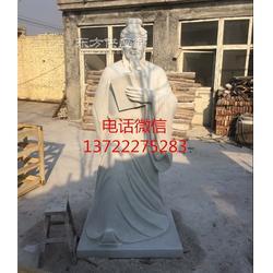 专业制作汉白玉古代人物 茶圣陆羽雕像图片