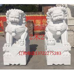 厂家直销特价汉白玉石雕高2.2米狮子公司摆件图片